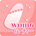 womoビューティースタッフブログ